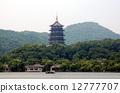 杭州西湖风光--雷峰塔 12777707