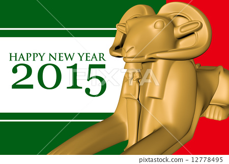 New Year's Cards (Ate · Sphinx · Red Stripe · Diagonal front / Happy New Year 2015) 12778495