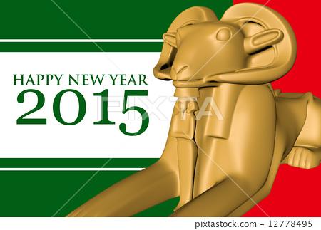연하장 (양자리 · 스핑크스 빨갛 녹색 스트라이프 대각선 전 / Happy New Year 2015) 12778495