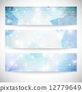 vector, stars, snow 12779649