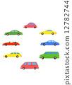 汽車 多彩 富有色彩的 12782744