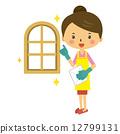 창 청소 창문 닦 창 청소 12799131