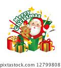 禮物 12799808