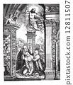 engraved, black, antique 12811507