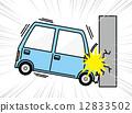 SD交通事故 12833502