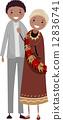 新婚夫妇 非洲 非洲人 12836741