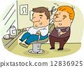 Barber 12836925