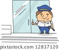 Security Guard 12837120