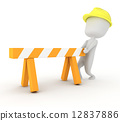 Under Construction 12837886