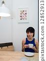 咖啡 杯子 杯 12852913