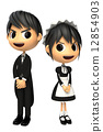 butler, butlers, person 12854903