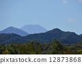 Hachioji City in October at Tocho Yato Park 12873868