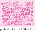 doodle coffee 12879113