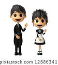 person, female, females 12886341