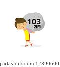 矢量 主妇 家庭主妇 12890600