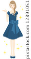 聚會後 晚禮服 連衣裙 12891051