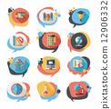 School bubble speech banner design flat background set, eps10 12906332