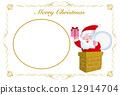merry, christma, santum 12914704