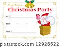 크리스마스 파티 초대장 12926622