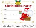 크리스마스 파티 초대장 12926623