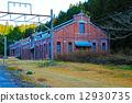 Old buildings 12930735