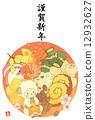 新年好 新年快乐 日式 12932627