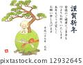 盆栽 賀年片 新年賀卡 12932645
