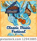 Music festival poster 12943885