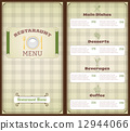 restaurant menu plate 12944066