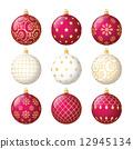 Set of christmas balls 12945134