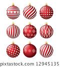 Set of christmas balls 12945135