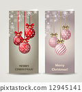 Christmas greeting cards 12945141