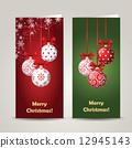 Christmas greeting cards 12945143