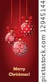 Christmas greeting card 12945144