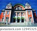 大阪市中央公民馆绘画风格 12945325