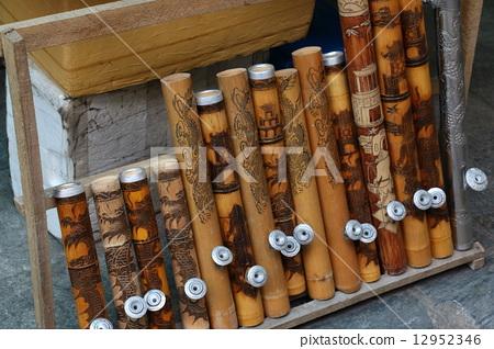베트남 물 담배 12952346