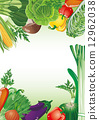 胡萝卜 蔬菜 食材 12962038