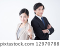 事业女性 生意人 男性白领 12970788