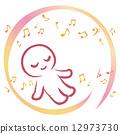 傾聽 筆記 幼兒 12973730