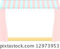 shop 12973953