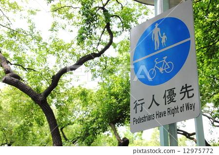台灣的交通標誌 12975772