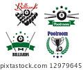 snooker, sport, ball 12979645