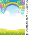 彩虹 12980606