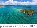 岛 冲绳 海洋 12981073