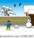 雪人 矢量 雪球大战 12981902