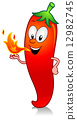 Hot Chili 12982745