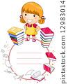 vector illustration girl 12983014