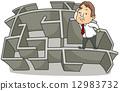 Businessman Maze 12983732