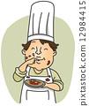 finger, tasting, chef 12984415