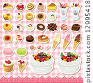 icon, sweet, vectors 12995418